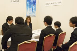 合同企業説明会の写真