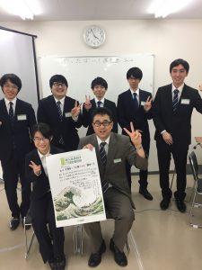 2018年度新入社員研修成果発表会の記念写真